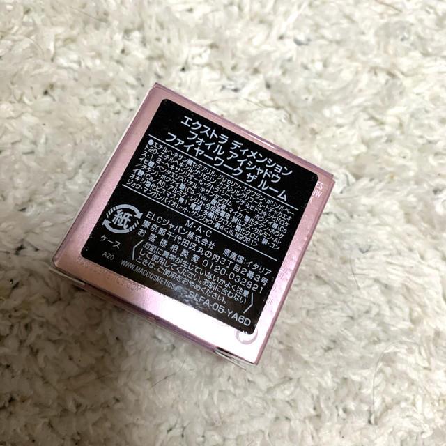 MAC(マック)のM_W様専用💓 コスメ/美容のベースメイク/化粧品(アイシャドウ)の商品写真