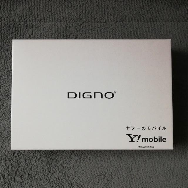 京セラ(キョウセラ)の京セラ DIGNO ケータイ3 903KC  シルバー色 Y!mobile スマホ/家電/カメラのスマートフォン/携帯電話(携帯電話本体)の商品写真