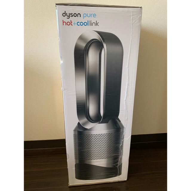 Dyson(ダイソン)の【新品】ダイソン Dyson HP03BN Pure Hot+Cool Link スマホ/家電/カメラの冷暖房/空調(ファンヒーター)の商品写真
