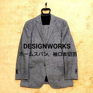 デザインワークス(DESIGNWORKS)の【DESIGNWORKS】ホームスパン セットアップスーツ(セットアップ)