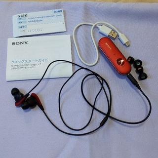 ソニー(SONY)のソニー ワイヤレスイヤホン MDR-EX31BN(ヘッドフォン/イヤフォン)