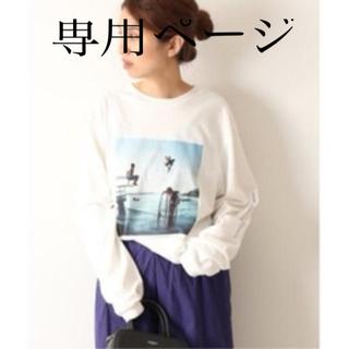 フレームワーク(FRAMeWORK)のフォト  ロングTシャツ(Tシャツ(長袖/七分))