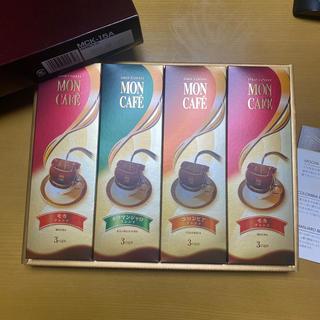 モンカフェ ドリップコーヒー 12袋