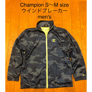 チャンピオン(Champion)のチャンピオン ウィンドブレーカー  メンズ S~M size位(ナイロンジャケット)