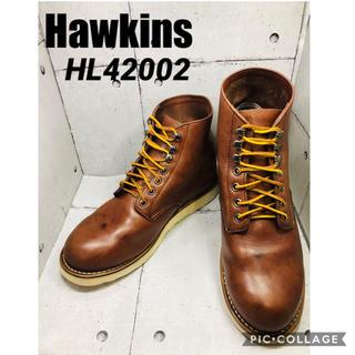ホーキンス(HAWKINS)のホーキンス ブーツ HL42002 ブラウン 25.5cm (ブーツ)