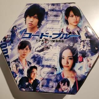 ヤマシタトモヒサ(山下智久)のコードブルー DVD BOX(TVドラマ)