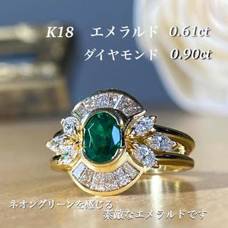 750    神秘的なグリーン   エメラルド  ダイヤモンド リング(リング(指輪))