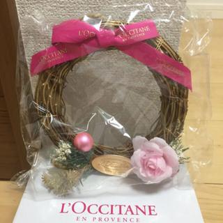 ロクシタン(L'OCCITANE)の箱なし【新品】ロクシタンノベルティ リース(その他)