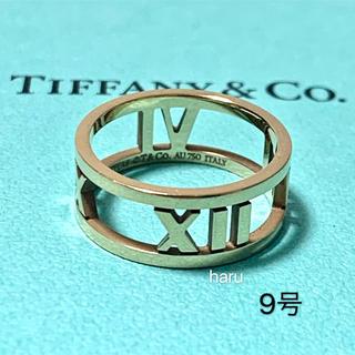 Tiffany & Co. - TIFFANY&Co. ティファニーアトラス オープン リング K18PG 9号