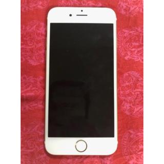 Apple - iPhone6s
