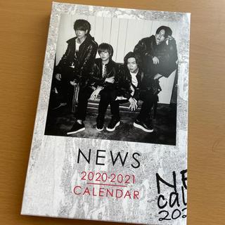 ジャニーズ(Johnny's)のNEWS STORY グッズ カレンダー (アイドルグッズ)