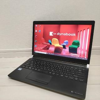 東芝 - dynabook R73/U Core i5-2.4GHz 8GB 256GB