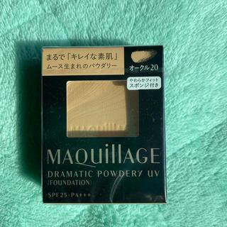 MAQuillAGE - 新品 マキアージュ ドラマティックパウダーUV オークル20