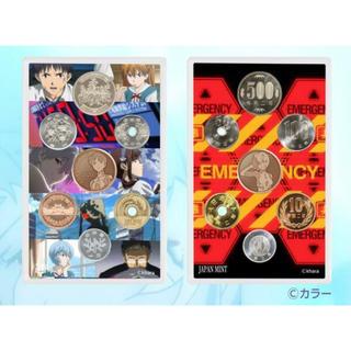 未開封 エヴァンゲリオン2020貨幣セット(貨幣)