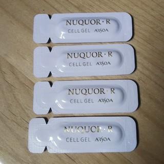 ARSOA - アルソア ヌクォルR セルジェル 4包