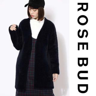 ローズバッド(ROSE BUD)のROSE BUD ノーカラーフェザーカーディガン ローズバッド ファーコート (毛皮/ファーコート)