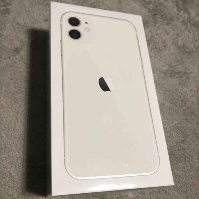 iPhone(アイフォーン)のiPhone11 ホワイト256GB 未開封、未使用 本体 スマホ/家電/カメラのスマートフォン/携帯電話(スマートフォン本体)の商品写真
