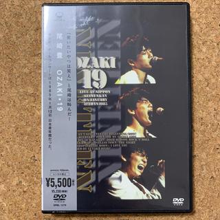 尾崎豊/OZAKI・19