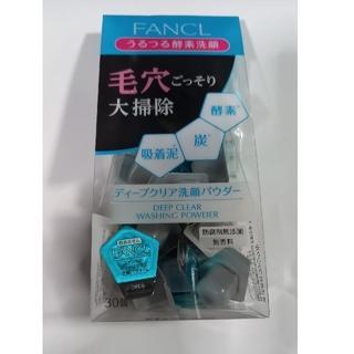 FANCL - ファンケル うるつる酵素洗顔