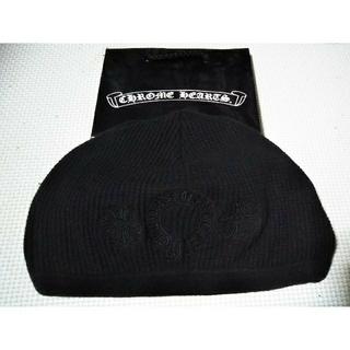 クロムハーツ(Chrome Hearts)のクロムハーツニット帽‼️最終限界お値下げ致します‼️オススメ商品(ニット帽/ビーニー)