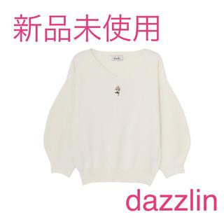 dazzlin - dazzlin ダズリン ヴィンテージローズ刺繍ニットプルオーバー ホワイト 白