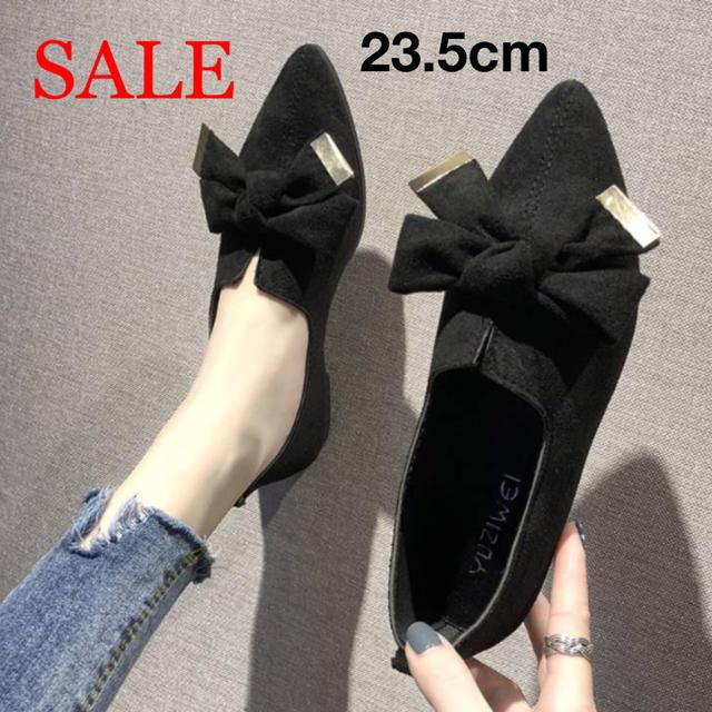 SALE リボン フラットシューズ パンプス ローヒール スエード 23.5 レディースの靴/シューズ(ハイヒール/パンプス)の商品写真