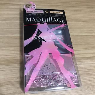 MAQuillAGE - セーラームーン🌙マキアージュ コンパクト