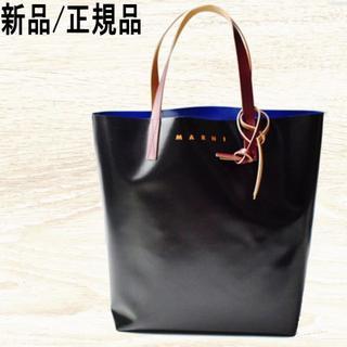 Marni - ◆新品◆ MARNI マルニ PVC バイカラー トートバッグ