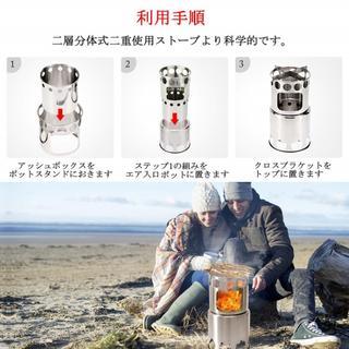 アウトドア用 ウッドストーブ キャンプ 燃料不要377(ストーブ/コンロ)