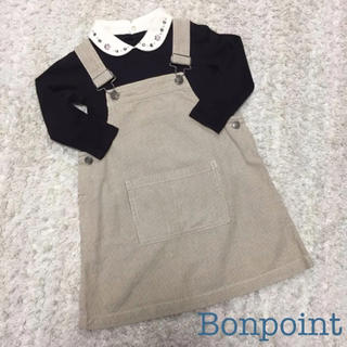 Bonpoint - ボンポワン ストライプ柄 ワンピース ジャンパースカート 100