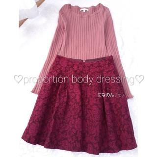 PROPORTION BODY DRESSING - プロポーションボディドレッシング ジャガード織 華やかローズプリントスカート