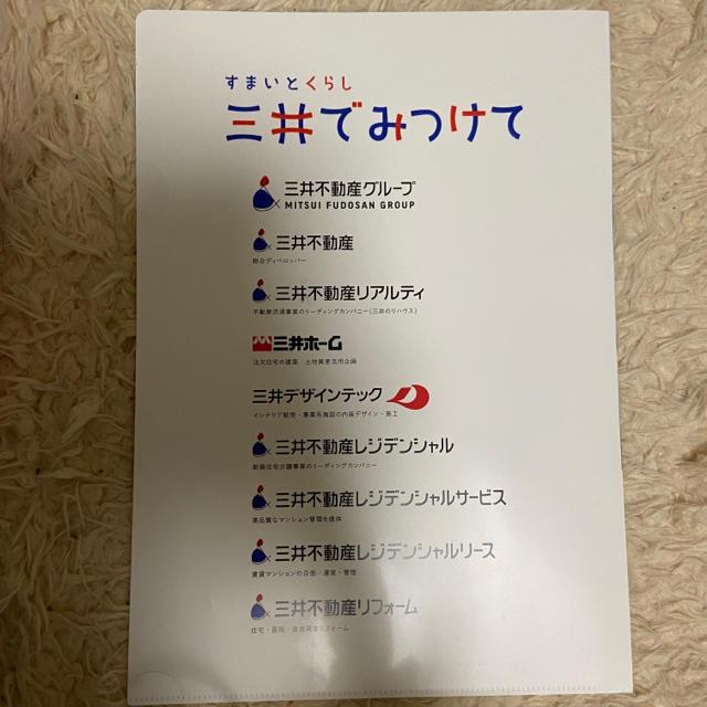 櫻井翔 嵐 三井不動産グループ クリアファイル A4 エンタメ/ホビーのタレントグッズ(アイドルグッズ)の商品写真