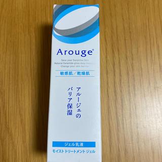 Arouge - アルージェ モイストトリートメントジェル 乳液