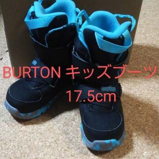 バートン(BURTON)のBURTON キッズ ブーツ 17.5cm(ブーツ)