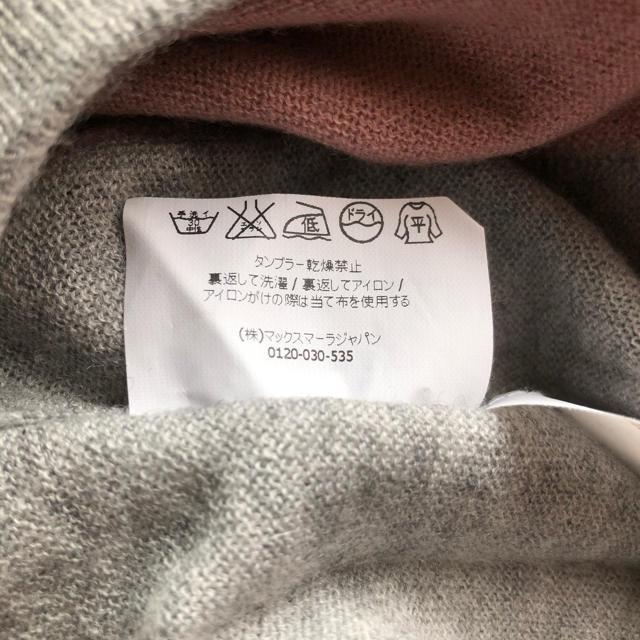 Max Mara(マックスマーラ)の正規*Max Mara*カシミアバイカラーニット レディースのトップス(ニット/セーター)の商品写真