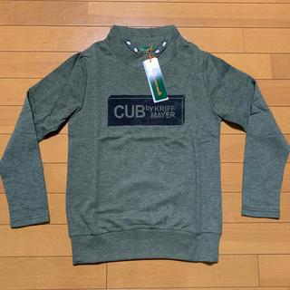 クリフメイヤー(KRIFF MAYER)のクリフメイヤー 150(Tシャツ/カットソー)