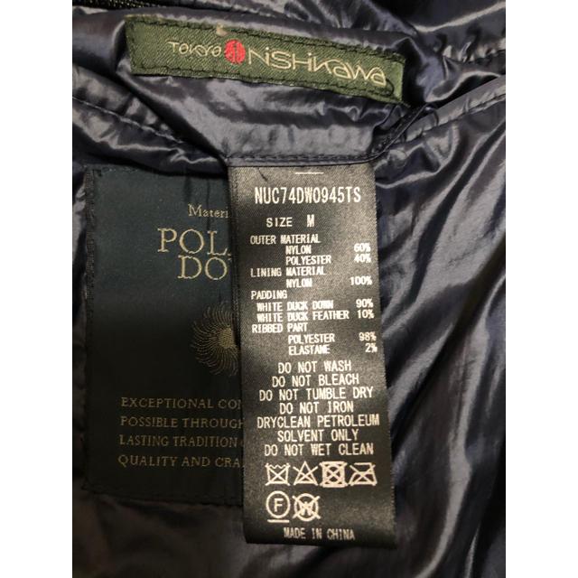 nano・universe(ナノユニバース)の西川ダウン カグラJKT ネイビーMサイズ メンズのジャケット/アウター(ダウンジャケット)の商品写真