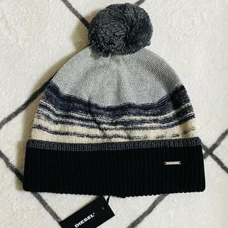 ディーゼル(DIESEL)のDIESEL 新品 ニット帽  size:UNI 男女兼用(ニット帽/ビーニー)