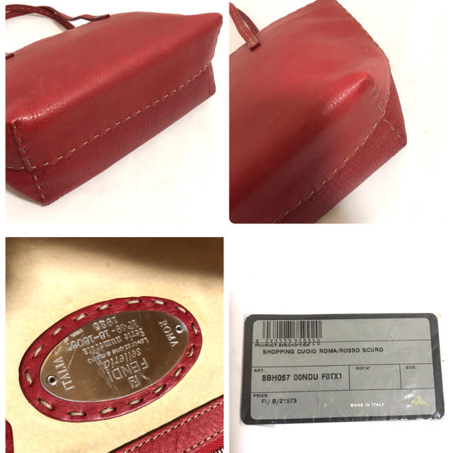 FENDI(フェンディ)の【正規品】FENDI✨セレリア/ミニトートバッグ/フェンディ レディースのバッグ(トートバッグ)の商品写真