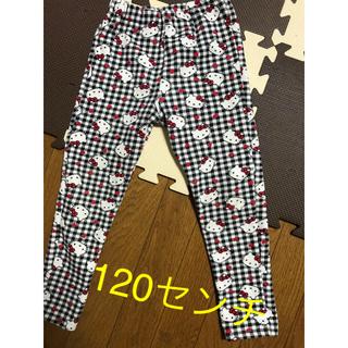 ハローキティ - 子供服パンツ裏起毛120