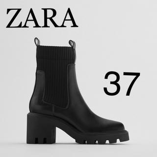 ZARA - ZARA♡トラックソールブーツ