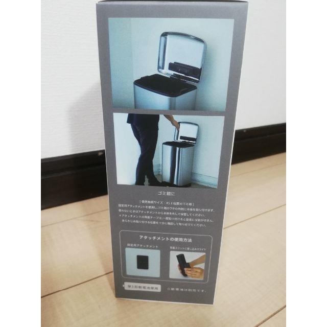maxell(マクセル)の保証付き マクセル 除菌消臭器 ゴミ箱用 MXAP-ARS51 2個 インテリア/住まい/日用品の日用品/生活雑貨/旅行(日用品/生活雑貨)の商品写真