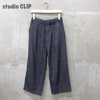 スタディオクリップ(STUDIO CLIP)の【studio  CLIP】チェックパンツ スタディオクリップ(その他)