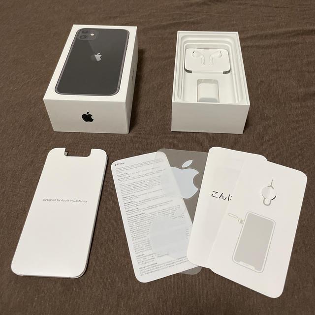 iPhone(アイフォーン)の【値下げ】iPhone11  128GB  BLACK  SIMフリー 本体 スマホ/家電/カメラのスマートフォン/携帯電話(スマートフォン本体)の商品写真