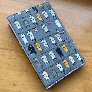 ブックカバー 洗濯猫 グレー 文庫本サイズ(ブックカバー)