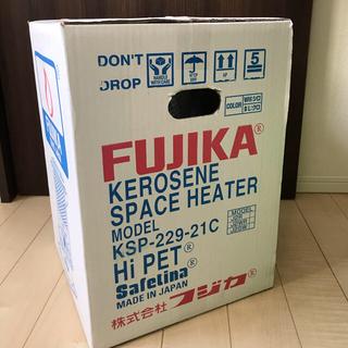 【入手困難】FUJIKA Hi PET KSP-229-21C 白 反射板(ストーブ/コンロ)
