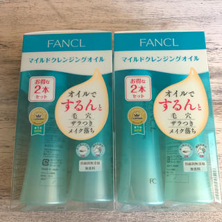 FANCL - FANCLクレンジングオイル120ml×4本