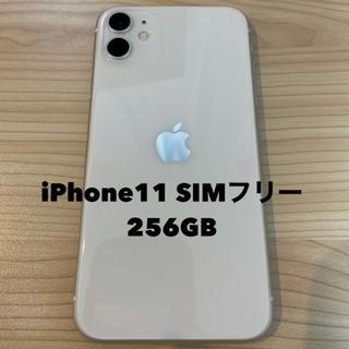 アイフォーン(iPhone)の専用 iPhone11 256GB SIMフリー 本体 ケース付き(スマートフォン本体)