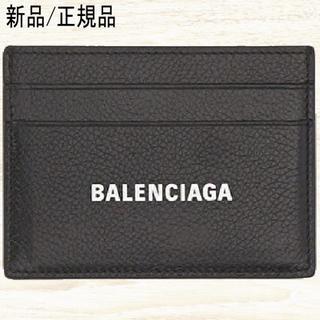 バレンシアガ(Balenciaga)の◆新品◆ BALENCIAGA レザー ロゴ カード ホルダー(名刺入れ/定期入れ)