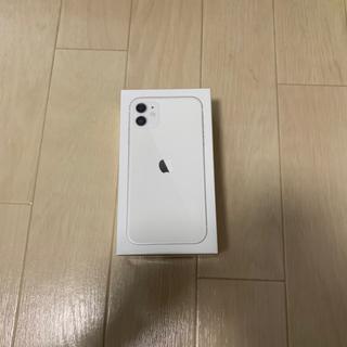 iPhone - 《新品未開封》iPhone 11 64GB ホワイト&ブラック
